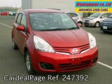 Used NISSAN NOTE Ref 247392