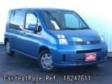Used HONDA MOBILIO Ref 247611
