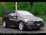 Used BMW BMW 2 SERIES Ref 247810