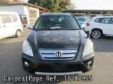 Used HONDA CR-V Ref 247955