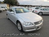 Used TOYOTA MARK X Ref 247960