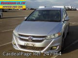 Used HONDA STREAM Ref 247964