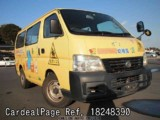 Used NISSAN CARAVAN COACH Ref 248390