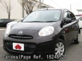Used NISSAN MARCH Ref 248520