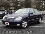 Used TOYOTA CROWN Ref 248541