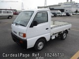 Used SUZUKI CARRY TRUCK Ref 248731