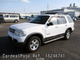 Used FORD FORD EXPLORER Ref 248741