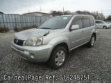 Used NISSAN X-TRAIL Ref 248751