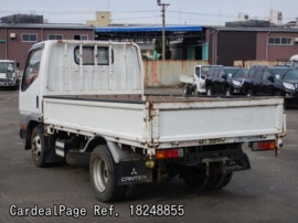 MITSUBISHI CANTER FE507B Big2