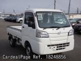 Used DAIHATSU HIJET TRUCK Ref 248856