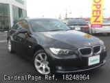 Used BMW BMW 3 SERIES Ref 248964
