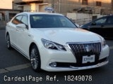 Usado TOYOTA CROWN Ref 249078