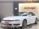 D'occasion NISSAN SILVIA Ref 249136