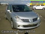 Used NISSAN TIIDA Ref 249156