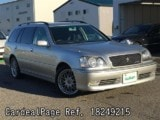Used TOYOTA CROWN WAGON Ref 249215