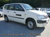 Used TOYOTA SUCCEED VAN Ref 249228