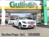 Used MERCEDES BENZ BENZ GL-CLASS Ref 249255