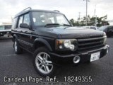 Used LAND ROVER LAND ROVER DISCOVERY Ref 249355