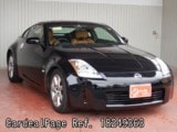 Used NISSAN FAIRLADY Z Ref 249363