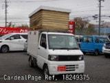Used MITSUBISHI MINICAB TRUCK Ref 249375
