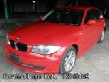 Used BMW BMW 1 SERIES Ref 249449