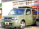 Used NISSAN CUBE Ref 249477