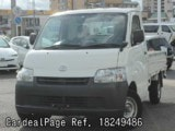 Used TOYOTA TOWNACE TRUCK Ref 249486