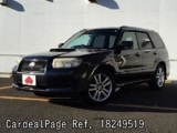 Used SUBARU FORESTER Ref 249519