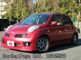 Used NISSAN MARCH Ref 249522