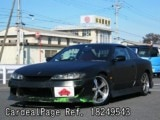 D'occasion NISSAN SILVIA Ref 249543