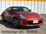 Used NISSAN FAIRLADY Z Ref 249646