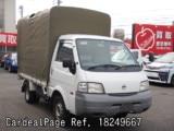 Used NISSAN VANETTE TRUCK Ref 249667