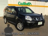 D'occasion NISSAN X-TRAIL Ref 249785