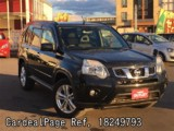 D'occasion NISSAN X-TRAIL Ref 249793