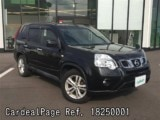 D'occasion NISSAN X-TRAIL Ref 250001
