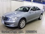 Used MERCEDES BENZ BENZ S-CLASS Ref 250074