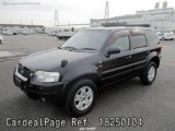 Used FORD FORD ESCAPE Ref 250104