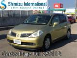 Used NISSAN TIIDA Ref 250112