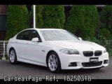 Used BMW BMW 5 SERIES Ref 250318