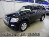 Used FORD FORD EXPLORER Ref 250388
