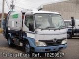 Used HINO HINO DUTRO Ref 250927