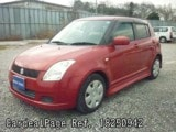 Used SUZUKI SWIFT Ref 250942