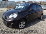 Used NISSAN MARCH Ref 250943