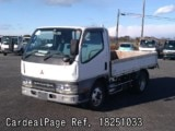 Used MITSUBISHI CANTER Ref 251033