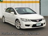Used HONDA CIVIC TYPE R Ref 251094