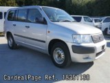 Used TOYOTA SUCCEED VAN Ref 251138
