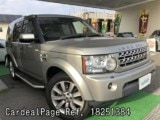 Used LAND ROVER LAND ROVER DISCOVERY Ref 251384
