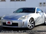Used NISSAN FAIRLADY Z Ref 251618