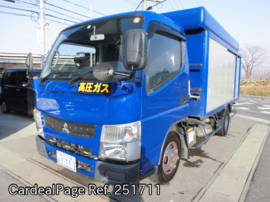 MITSUBISHI CANTER FEA20 Big1