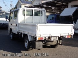 TOYOTA TOYOACE TRY230 Big2